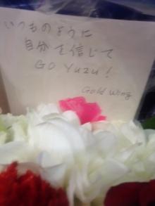 13全日本プレゼント花