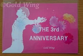 記念カード_c